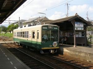 Pa040020