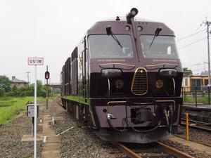 P5310007r