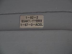 P8060046r16
